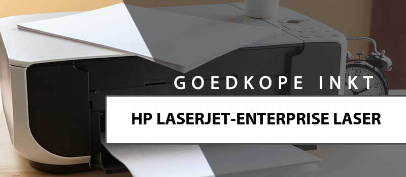 printerinkt-HP Laserjet Enterprise